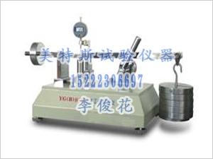 TSY-19型beplay官网下载安卓厚度仪