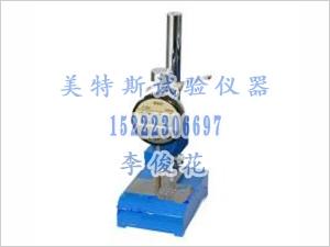 TSY-35型塑料薄膜和薄片测厚仪