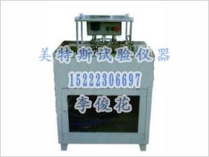 MTSH-13波纹管养护箱
