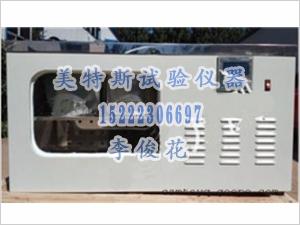 MTSH-11二氯甲烷浸渍测定仪