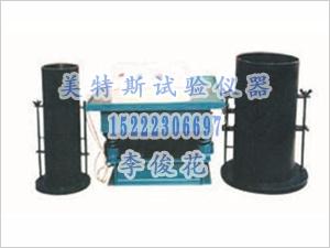 DLY-13振动台法试验装置