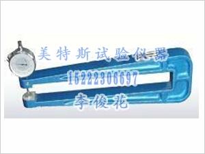 MTSY-8型陶瓷砖厚度测量仪