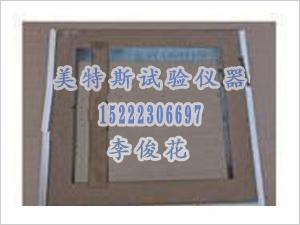 ZSY-20型涂膜模框