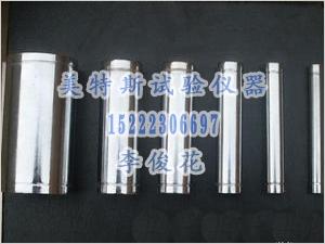 ZSY-23型柔度棒