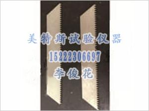 ZSY-33梳齿刮刀