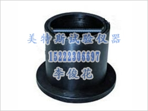 SYL-7型矿物面密度测定仪