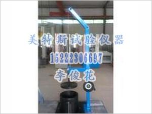 SYL-20矿物棉容重测定仪