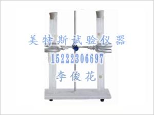 MTSLR-2 沥青存储稳定性试验仪