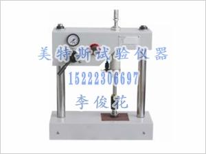MTSHR-3乳化沥青粘结力试验仪