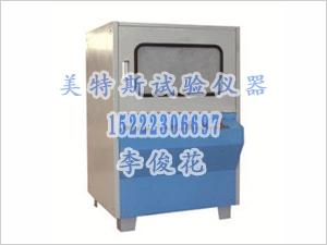 MTSHR-5型 旋转瓶磨耗仪