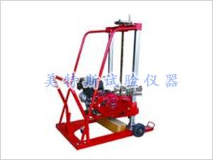 MTSH-9汽油钻孔取样器