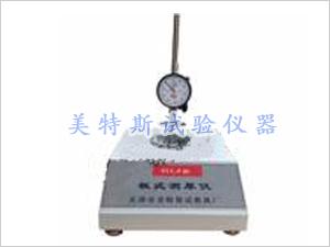 SYL-5型板式测厚仪