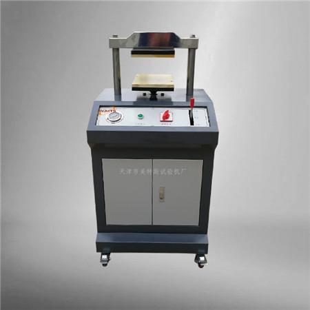 ZSY-9型 电动液压冲片机